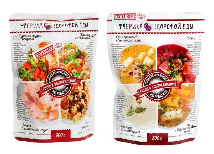 фабрика здоровой еды иркутск официальный сайт
